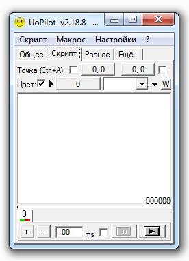 Программа для создания бота для онлайн игр